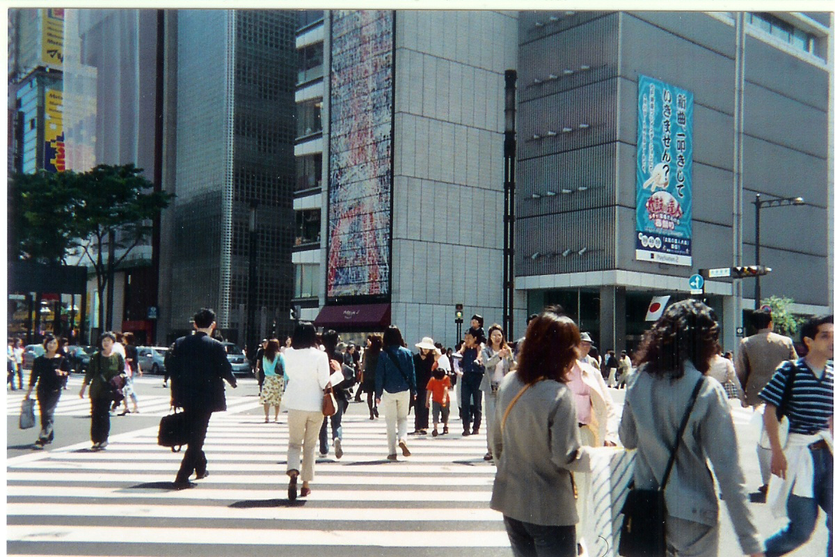 Tokyo street crossing ~ something different for your first trip to Japan.
